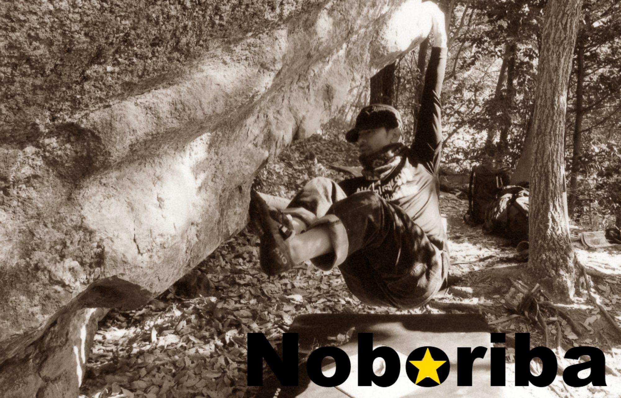 クライミング★ノボリバ